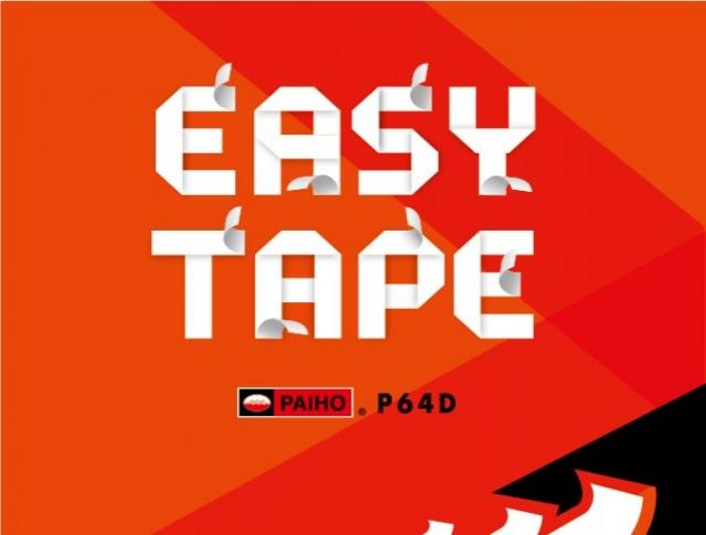 EASY TAPE MOLDED HOOK
