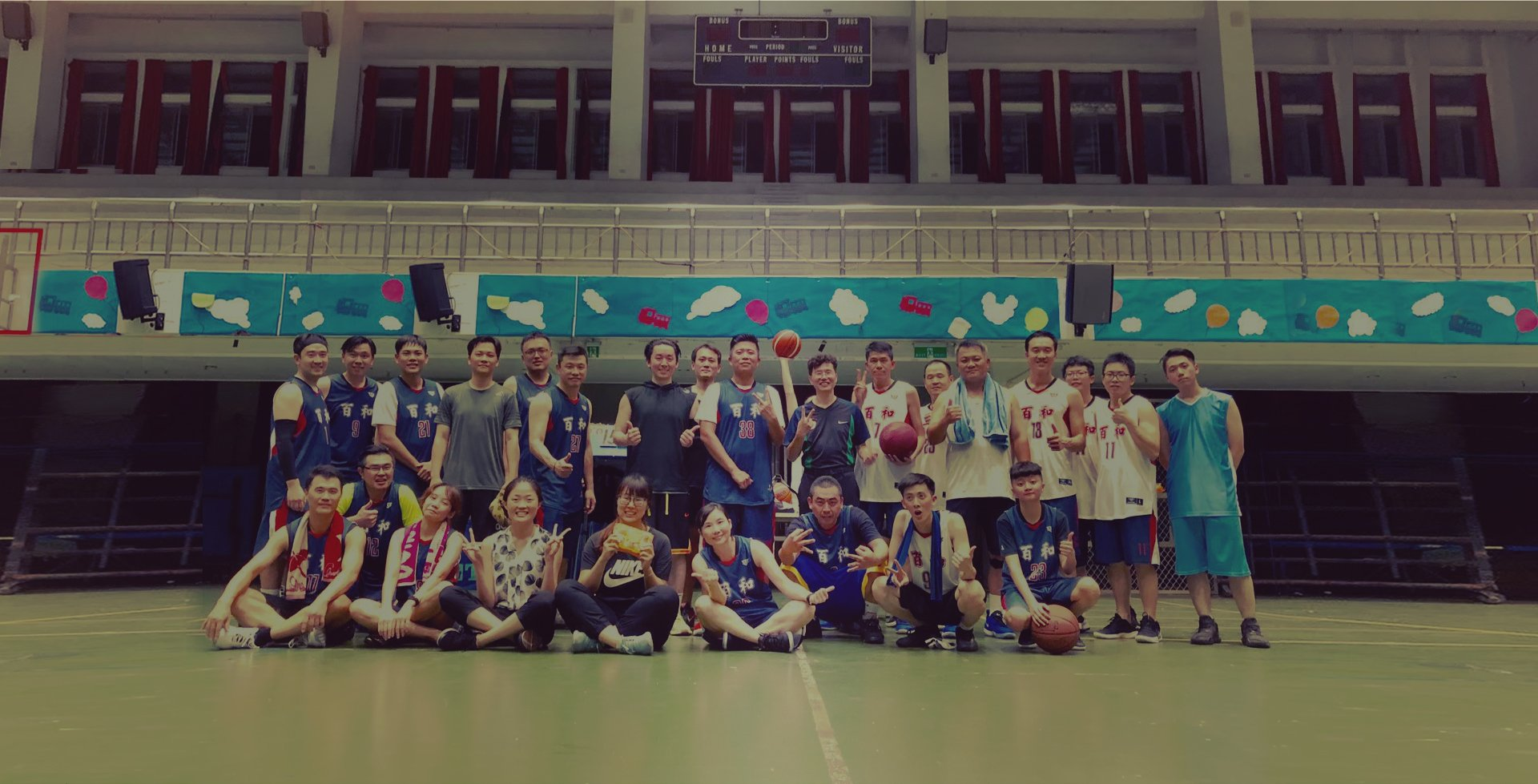 Taiwan Paiho Basketball Club (Colored)