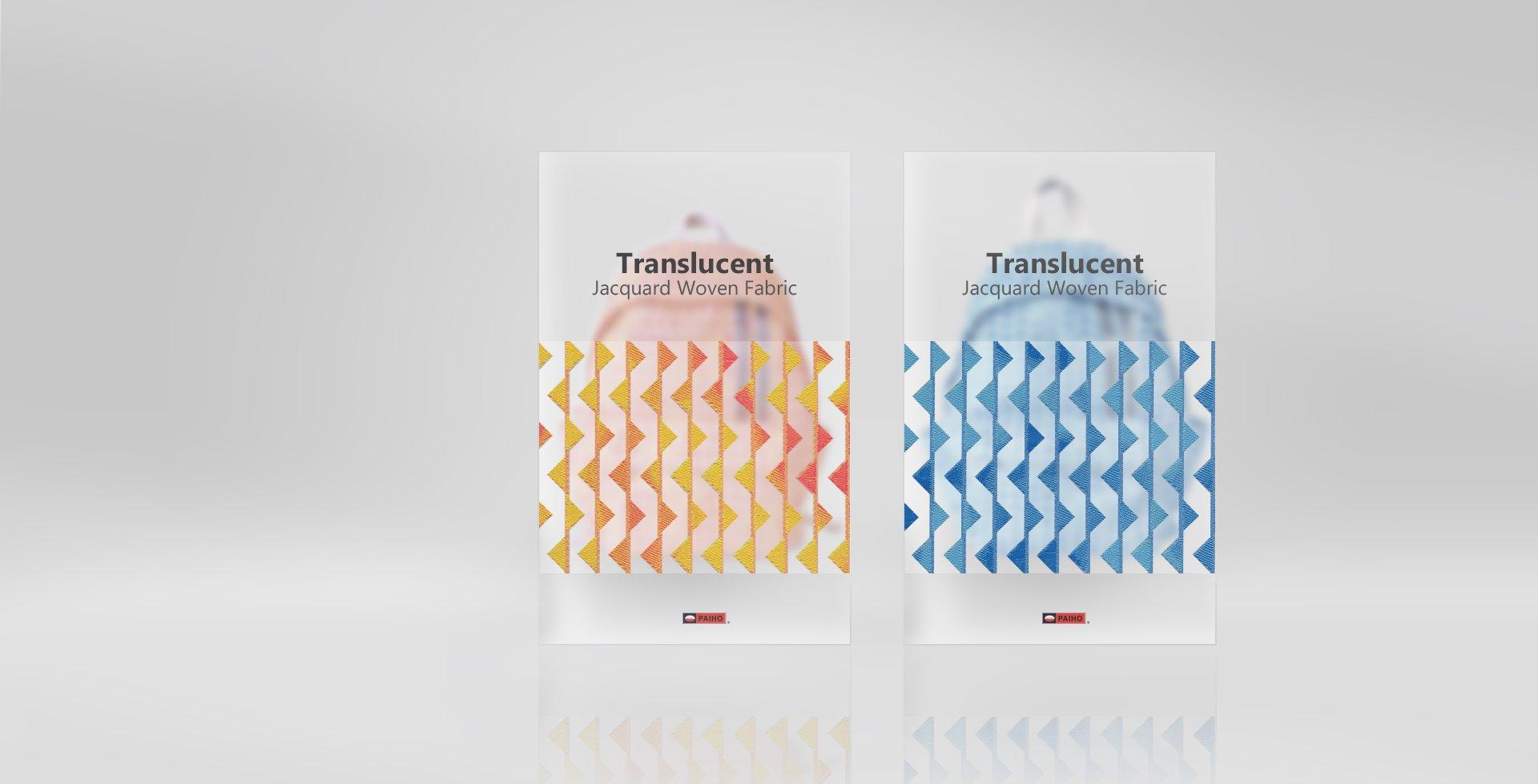 透感緹花梭織布 Translucent Jacquard Woven Fabric