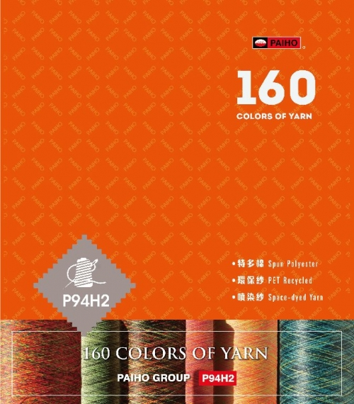 P-94H2  160 Colors of Yarn