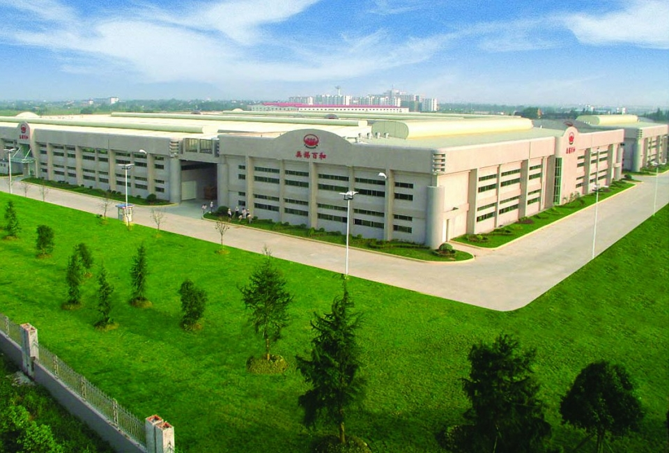 Quanzhou office