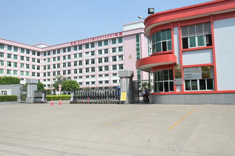 Dongguan paiho powder coating