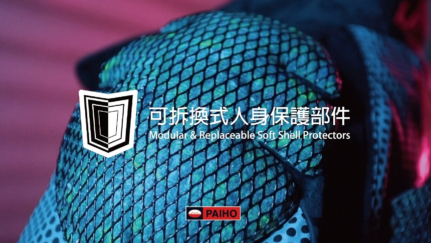 PAIHO Material+Design Collection 2021