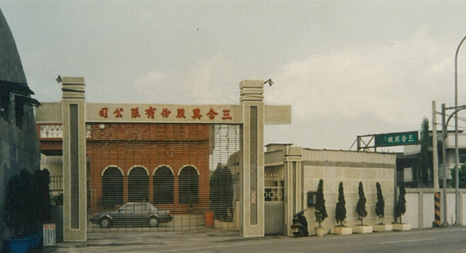 Founded by President Vergil Cheng and his two brothers